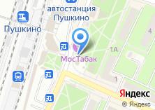 Компания «102 Далматина» на карте