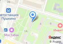 Компания «Книжный магазин на ул. Тургенева» на карте