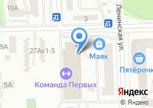 Компания «МосОблКредит» на карте