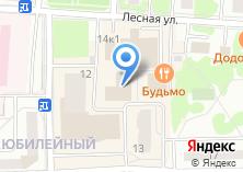 Компания «Сквер» на карте