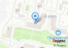 Компания «Оптика-Стиль» на карте