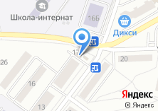 Компания «Балкан Экспресс» на карте