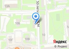 Компания «ИЛИО-Трейд» на карте