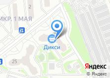 Компания «Russian Pub» на карте