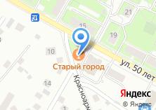 Компания «На Полевой» на карте