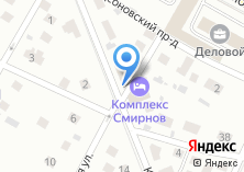 Компания «Смирнов» на карте