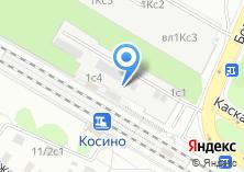 Компания «HOLZ INT» на карте