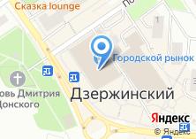 Компания «Весельчак» на карте