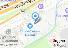 Компания «РУС-Теплица» на карте