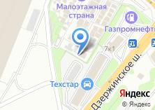 Компания «РЕГИСТРАЛ» на карте