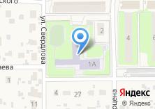 Компания «Средняя общеобразовательная школа №2 с углубленным изучением отдельных предметов» на карте