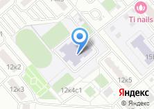Компания «Средняя общеобразовательная школа №1914» на карте