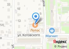 Компания «Тандем» на карте