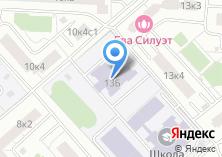 Компания «Средняя общеобразовательная школа №1924» на карте