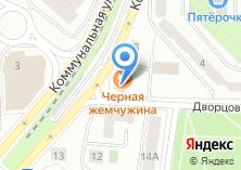 Компания «VITA» на карте