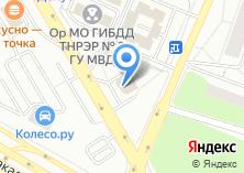 Компания «АвтоСпаСтудия» на карте