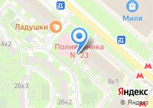 Компания «Городская поликлиника №23» на карте