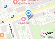 Компания «Сервисный центр городского хозяйства г. Реутова» на карте