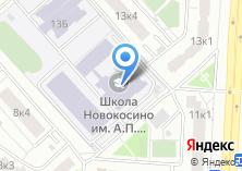 Компания «Центр образования №1925» на карте