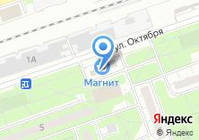 Компания «Строящееся административное здание по ул. Октября (г. Реутов)» на карте