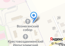Компания «Собор Вознесения Господня в Крестовоздвиженском монастыре» на карте