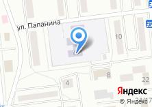 Компания «Детский сад №41 Звёздочка» на карте