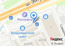 Компания «Ванна и Я» на карте