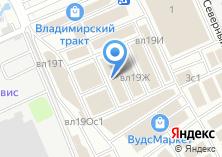 Компания «Много Плитки» на карте