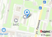 Компания «Комитет по управлению муниципальным имуществом» на карте