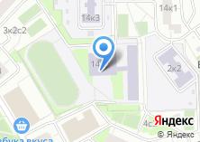 Компания «Средняя общеобразовательная школа №1738 им. авиаконструктора М.Л. Миля» на карте