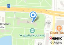 Компания «Историко-краеведческий музей» на карте