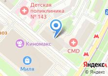 Компания «Brinkhays» на карте