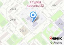 Компания «Детский сад №2092» на карте