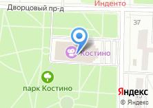 Компания «КОСТИНО» на карте