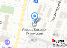 Компания «Территориальная избирательная комиссия района Косино-Ухтомский» на карте