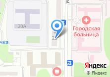 Компания «Костинский отдел полиции» на карте