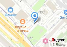Компания «Car Bar» на карте