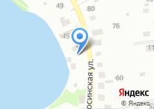 Компания «Школа виндсерфинга» на карте