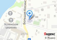 Компания «Косинская» на карте