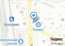 Компания «Строящееся административное здание по ул. Станционная (г. Королёв)» на карте