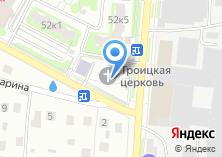 Компания «Храм Троицы Живоначальной в Пушкино» на карте