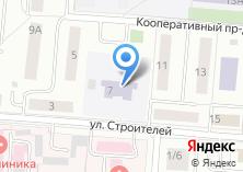 Компания «Детский сад №28 Людмила» на карте