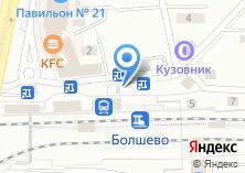 Компания «Магазин живого пива на Станционной площади» на карте