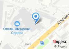 Компания «FILIBERTO» на карте