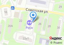 Компания «На Советской» на карте