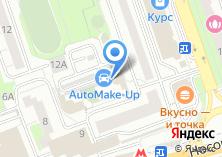 Компания «Automake-up» на карте