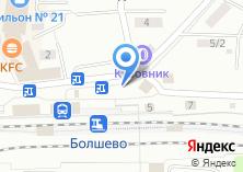 Компания «Зоомагазин на Станционной площади» на карте