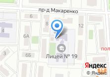Компания «ОБРАЗОВАНИЕ-КАРЬЕРА» на карте