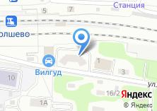 Компания «Строящийся жилой дом по ул. Марины Цветаевой (г. Королёв)» на карте