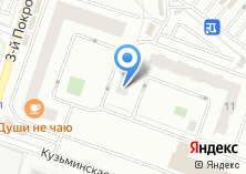 Компания «Магазин ГОРЯЩИХ Путевок» на карте